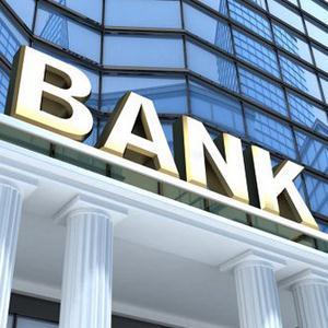 Банки Невинномысска