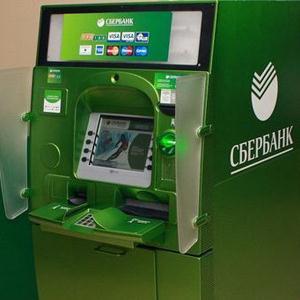 Банкоматы Невинномысска