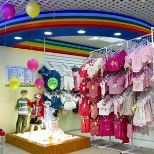 Детские магазины Невинномысска