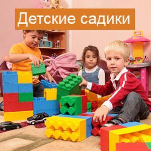 Детские сады Невинномысска