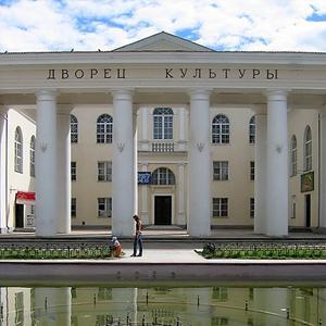 Дворцы и дома культуры Невинномысска