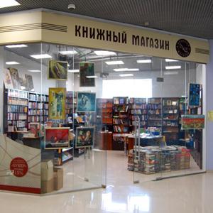 Книжные магазины Невинномысска