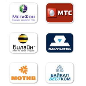 Операторы сотовой связи Невинномысска