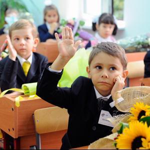 Школы Невинномысска