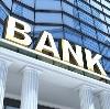 Банки в Невинномысске