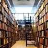 Библиотеки в Невинномысске