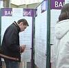 Центры занятости в Невинномысске