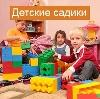 Детские сады в Невинномысске