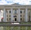 Дворцы и дома культуры в Невинномысске