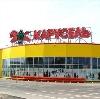 Гипермаркеты в Невинномысске