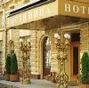 Гостиницы в Невинномысске