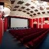 Кинотеатры в Невинномысске
