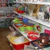 Магазины хозтоваров в Невинномысске