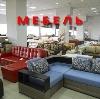 Магазины мебели в Невинномысске