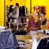 Магазины одежды и обуви в Невинномысске