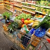 Магазины продуктов в Невинномысске