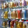 Парфюмерные магазины в Невинномысске