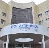 Поликлиники в Невинномысске