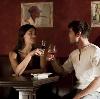 Рестораны, кафе, бары в Невинномысске