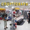 Спортивные магазины в Невинномысске