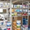 Строительные магазины в Невинномысске
