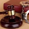 Суды в Невинномысске