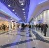 Торговые центры в Невинномысске