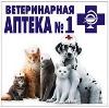 Ветеринарные аптеки в Невинномысске