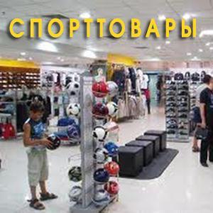 Спортивные магазины Невинномысска
