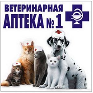 Ветеринарные аптеки Невинномысска